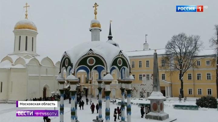 Вести-Москва. Эфир от 7 декабря 2019 года (11:20)