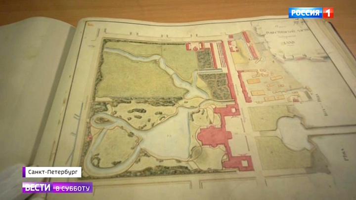 Образец картографического искусства: отреставрирован атлас Петербурга 1798 года
