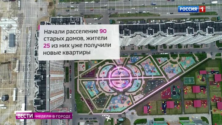 Все будут услышаны: власти столицы обсуждают реновацию с горожанами