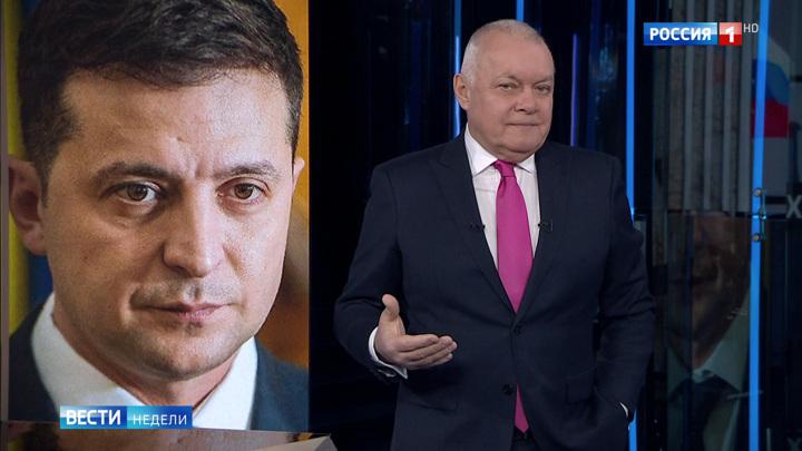 """""""Наивно и сумбурно"""": Киселёв оценил идею Зеленского"""