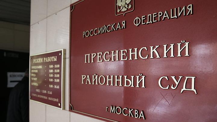 Первому фигуранту дела об акциях в Москве дали условный срок