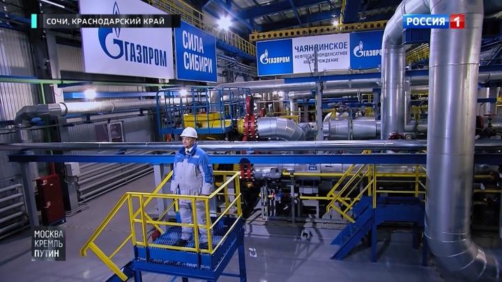 """""""Газпром"""" останавливает """"Силу Сибири"""" для профилактики"""