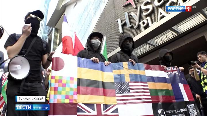 50 миллионов в день: гонконгские протесты проплачивают