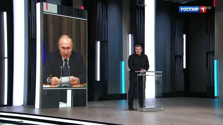 Москва. Кремль. Путин. Эфир от 8 декабря 2019