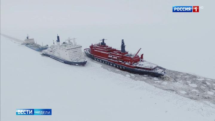 Прошлое и будущее атомного ледокольного флота России