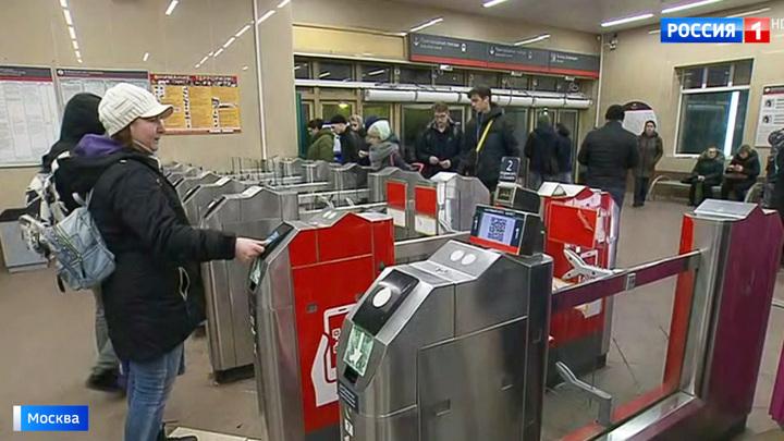 МЦД заработали в штатном режиме: теперь за проезд нужно платить