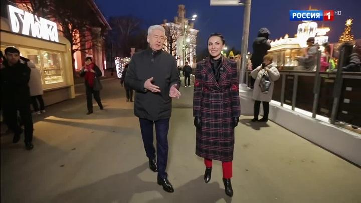 Собянин не планирует расширения Москвы