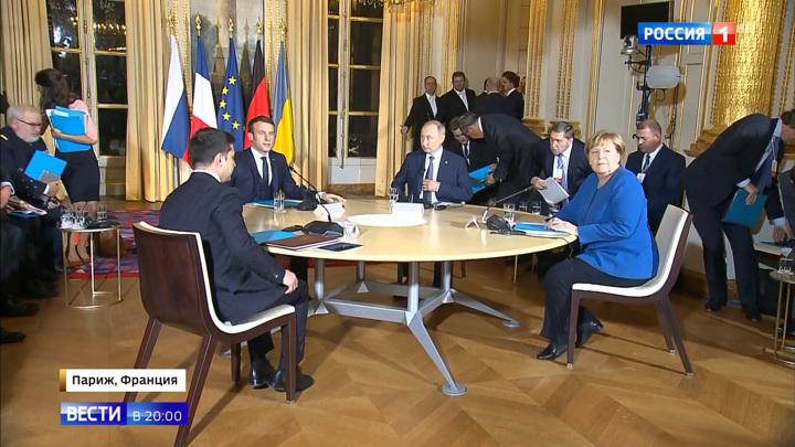 Путин, Меркель, Макрон и Зеленский сели за стол переговоров