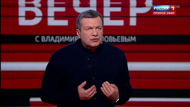 Вечер с Владимиром Соловьевым. Эфир от 9 декабря 2019 года