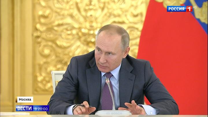 Путин: Беслан - это боль на всю жизнь