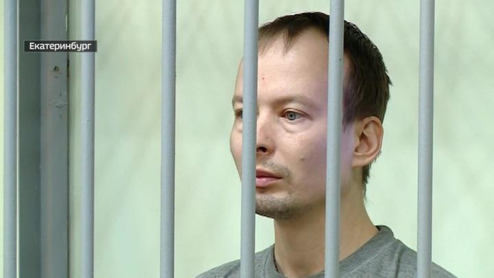 Фотографу, застрелившему на Урале двух девушек, грозит 3 года  заключения