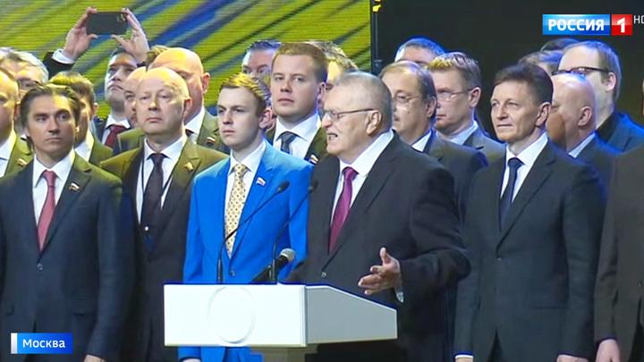 Члены ЛДПР отметили юбилей партии