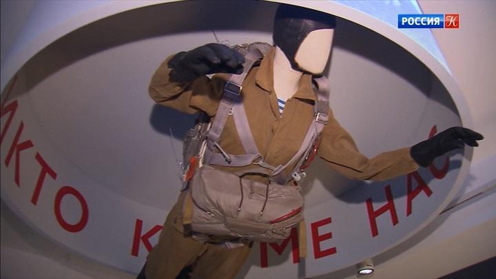 В Москве открылся Музей военной формы