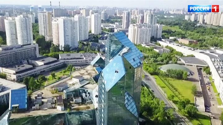 Вести-Москва. Эфир от 13 декабря 2019 года (11:25)