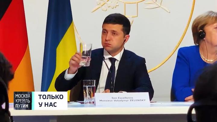 """Зеленский на телеканале """"Россия 1"""". Продолжение"""