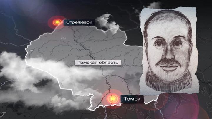 Расследование Эдуарда Петрова. След насильника