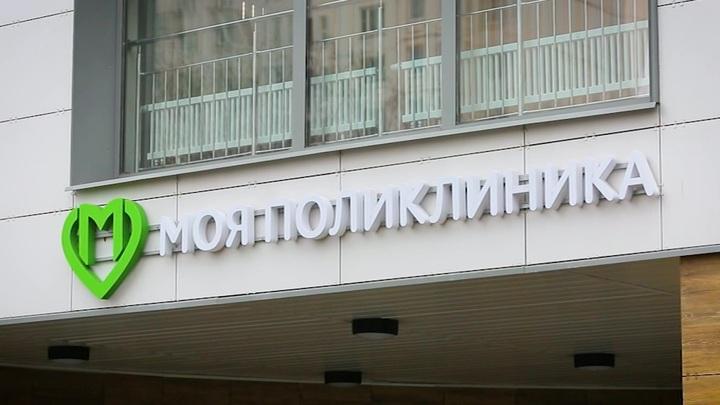Первая помощь. Специальный репортаж Дмитрия Щугорева