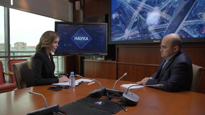 """Программа """"Наука"""": информационный взрыв"""
