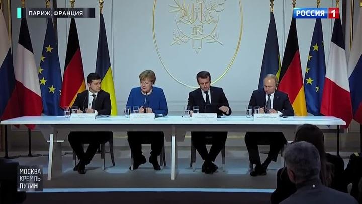 Мимика Зеленского и ноги Путина: саммит в Париже, каким его никто не видел