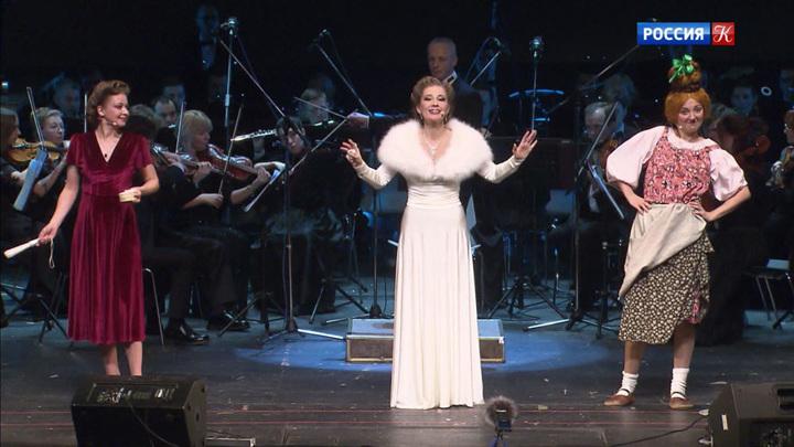 Премьера драматического концерта состоялась на сцене МХАТа имени Горького