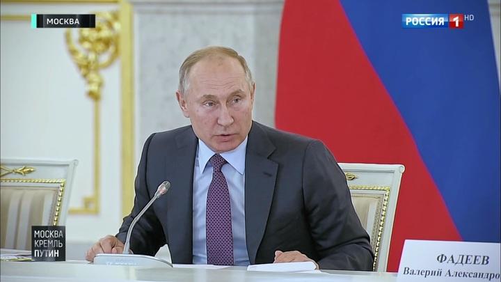 Москва. Кремль. Путин. Эфир от 15 декабря 2019 года