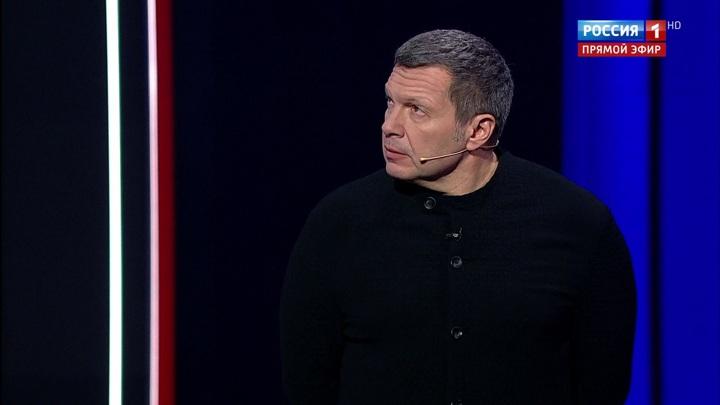 Вечер с Владимиром Соловьевым. Эфир от 15 декабря 2019 года