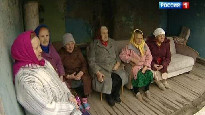 Фильм о доме престарелых россия пансионат для пожилых на время отпуска