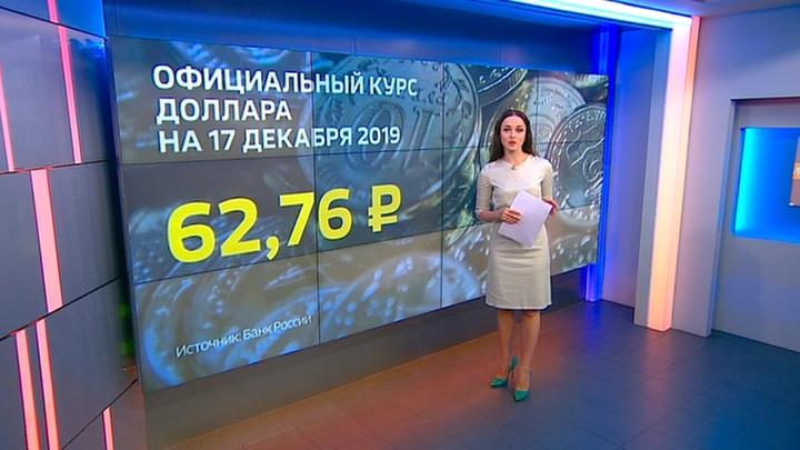 Курс рубля в 2020 году: чем порадуют эксперты