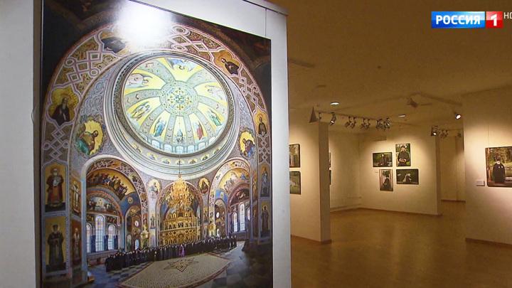 В столице открылась выставка, посвященная Валаамскому монастырю