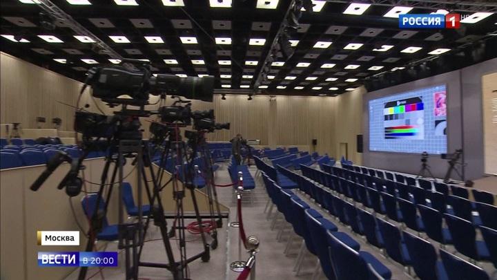 Вопрос президенту: последние приготовления к Большой пресс-конференции Путина