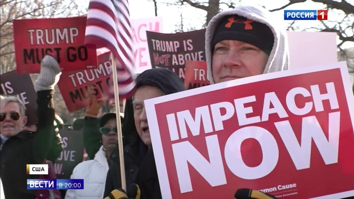 Шоу подошло к кульминации: Конгресс США голосует по импичменту