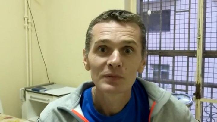 Россиянина Винника экстрадируют из Греции во Францию