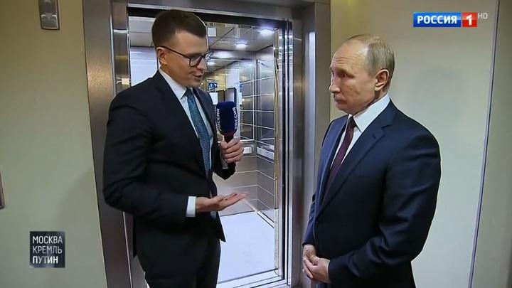 Москва. Кремль. Путин. Эфир от 22 декабря 2019 года