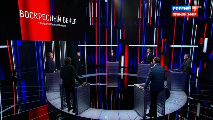 Вечер с Владимиром Соловьевым. Эфир от 22 декабря 2019 года