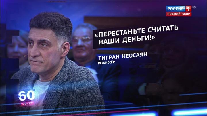 60 минут. Открыто железнодорожное сообщение с Крымом