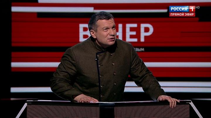 Вечер с Владимиром Соловьевым. Эфир от 23 декабря 2019 года