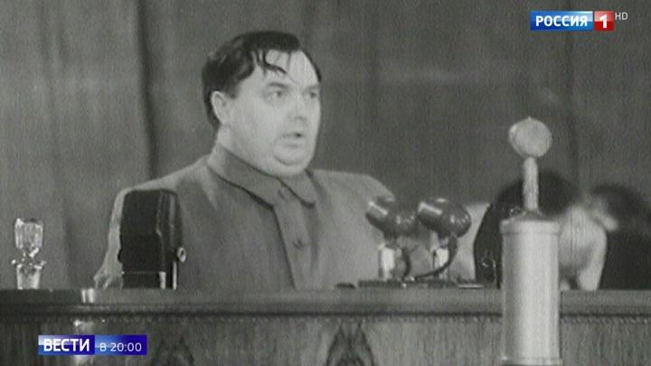 В Москве открылась выставка, посвященная одному из первых лиц СССР Георгию Маленкову