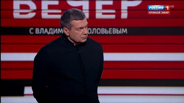 Вечер с Владимиром Соловьевым. Эфир от 25 декабря 2019 года