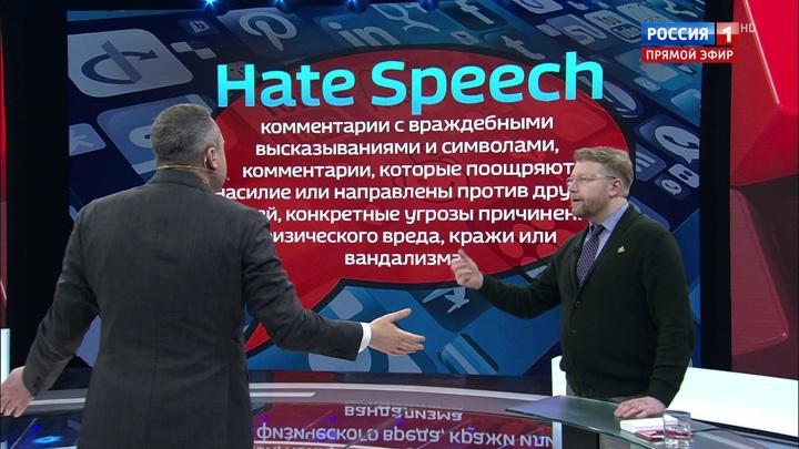 60 минут. Отныне на Украине любая информация из России, кроме негативной, под запретом
