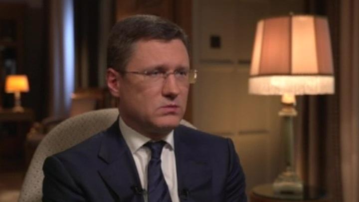 Новак: Россия и Украина обнулят взаимные претензии по газу