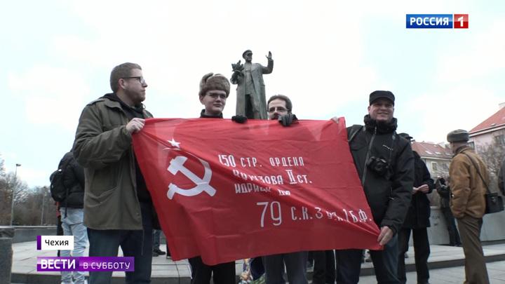 Памятник Коневу исчезнет из центра Праги, несмотря на протесты и мнение Земана