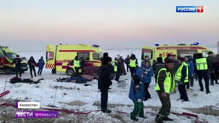 Расследованием причин авиакатастрофы в Казахстане займутся международные эксперты