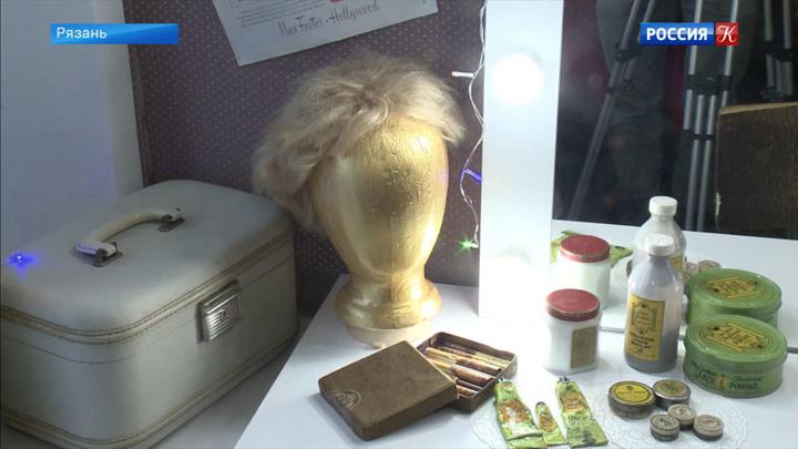 В доме Макса Фактора в Рязани открылся музей парфюмерии и косметики