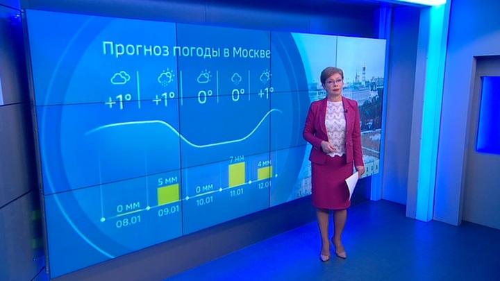 """""""Погода 24"""": аномальные снегопады в Средиземноморье"""
