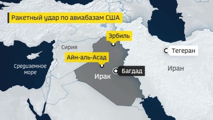 Иран атаковал объекты США в Ираке