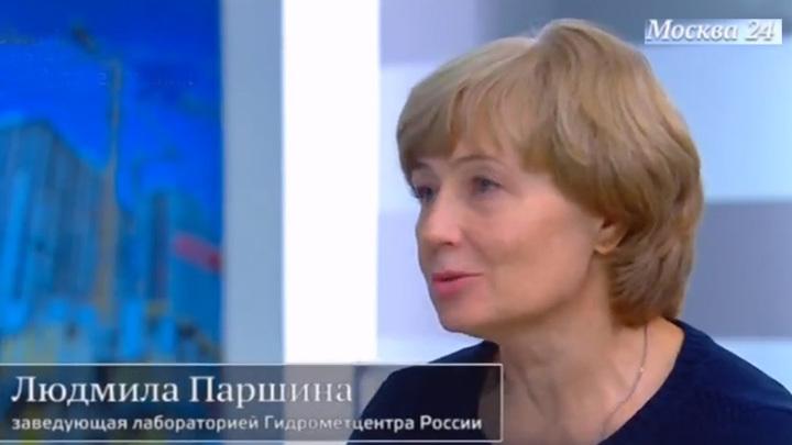 Людмила Николаева Паршина (Гидрометцентр России)