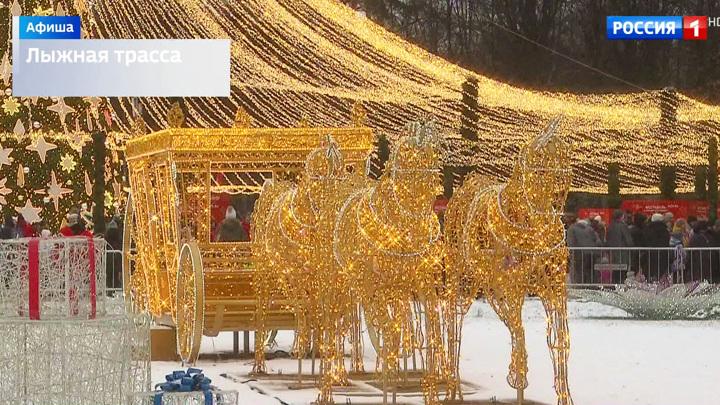 """""""Ледовая Москва"""", горки, лыжи и коньки: московская афиша на выходные"""