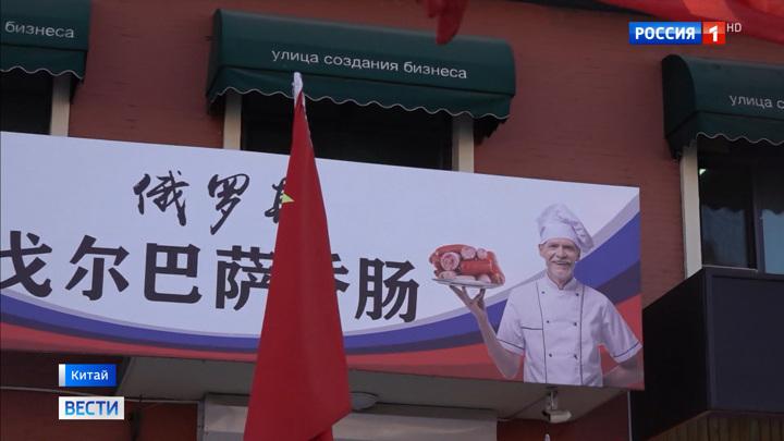 Русский колбасный бум: сосиски, колбасу и ветчину из России полюбили в Китае