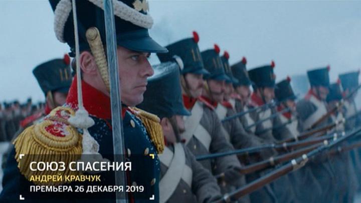 """Программа """"Индустрия кино"""" от 11 января 2020 года"""
