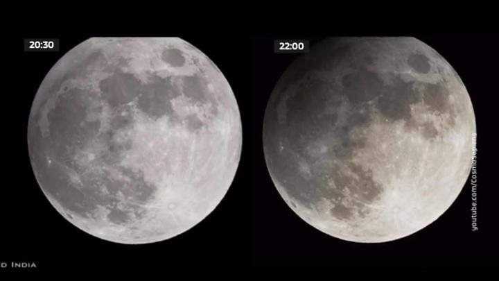 """""""Погода 24"""": волчье лунное затмение наблюдают жители планеты"""
